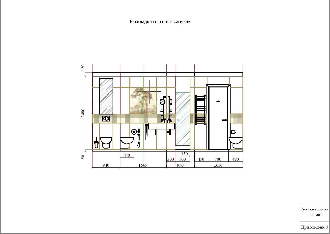 Prilozhenie-3